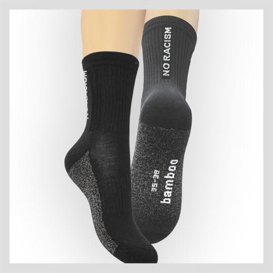 NO RACISM Bambus Socke schwarz mit Silberfäden