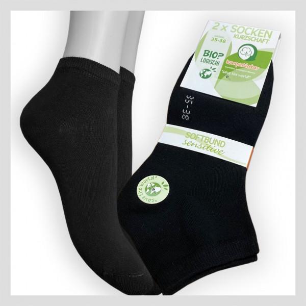 BIO Kurzschaft Socken - Sockswear